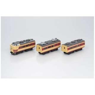 Bトレインショーティー 485系 国鉄特急色(クハ481+モハ484+モハ485)