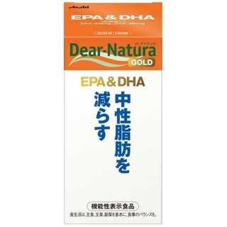Dear-Natura(ディアナチュラ)ディアナチュラゴールド EPA&DHA 30日分 180粒〔機能性表示食品〕
