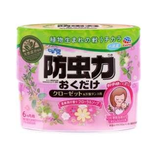 ピレパラアース 防虫力おくだけ 消臭プラス 柔軟剤の香りフローラルソープ 300ml〔防虫剤〕