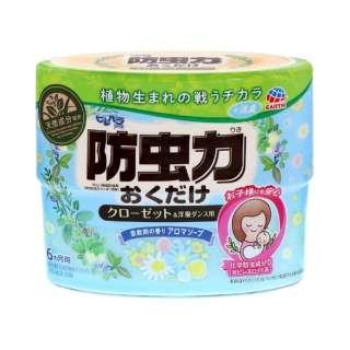 ピレパラアース 防虫力おくだけ 消臭プラス 柔軟剤の香りアロマソープ 300ml〔防虫剤〕