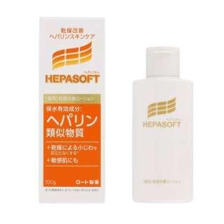 Mentholatum(メンソレータム)ヘパソフト薬用顔ローション(100g)医薬部外品