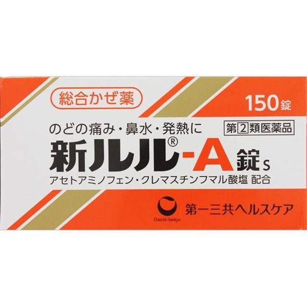 第一三共 ルル 新ルル-A錠s 150錠 指定第2類医薬品 [5459]