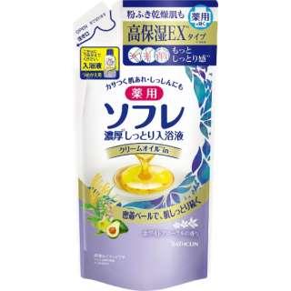 薬用ソフレ濃厚しっとり入浴液 ホワイトフローラルの香り つめかえ用(400ml) [入浴剤]