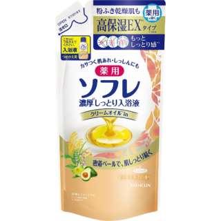 薬用ソフレ濃厚しっとり入浴液 リッチミルクの香り つめかえ用(400ml) [入浴剤]