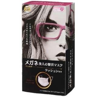メガネ美人の贅沢マスク 10枚箱入