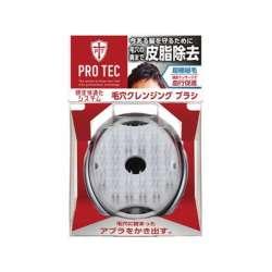 PRO TEC(プロテク) ウォッシングブラシ 毛穴クレンジングタイプ 〔スカルプケア〕