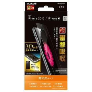 iPhone 6s/6用 フィルム 3D 衝撃吸収 PM-A15FLPAFL
