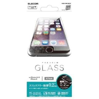 iPhone 6s/6用 液晶保護ガラス 0.2mm クリーニングクロス付 PMCA15FLGG02