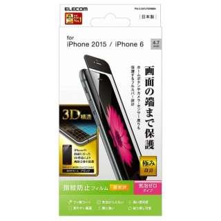 iPhone 6s/6用 フィルム 3D 防指紋 光沢 ブラック PM-A15FLFGRBBK
