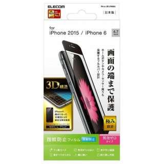 iPhone 6s/6用 フィルム 3D 防指紋 反射防止 ブラック PM-A15FLFRBBK