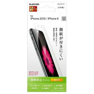 iPhone 6s/6用 フィルム 防指紋 高光沢 PM-A15FLFTG PM-A15FLFTG