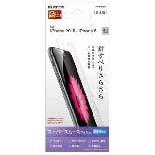 iPhone 6s/6用 フィルム スムース 反射防止 PM-A15FLST PM-A15FLST