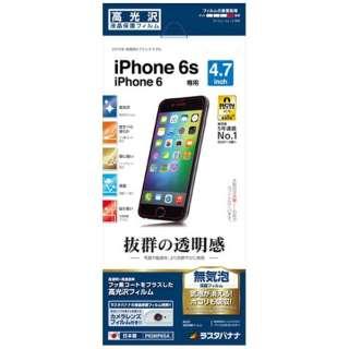 iPhone 6s/6用 高光沢フィルム P658IP6SA
