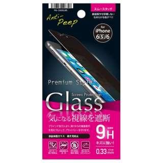iPhone 6s/6用 液晶保護ガラス のぞき見防止 PG-I6SGL05