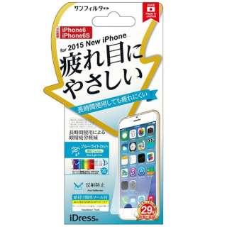 iPhone 6s/6用 疲れ目に優しい I6S-BLC