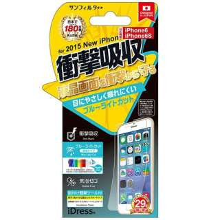 iPhone 6s/6用 衝撃自己吸収ブルーライトカット I6S-ASBL