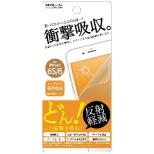 iPhone 6s/6用 衝撃吸収フィルム マット Fi6S-ASA