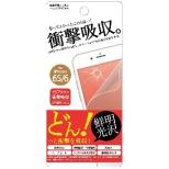 iPhone 6s/6用 衝撃吸収フィルム クリア Fi6S-ASC