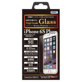 iPhone 6s Plus/6 Plus用 High Grade Glass HG-IPN15P