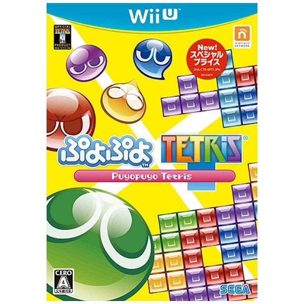 ぷよぷよテトリス [スペシャルプライス] [Wii U]