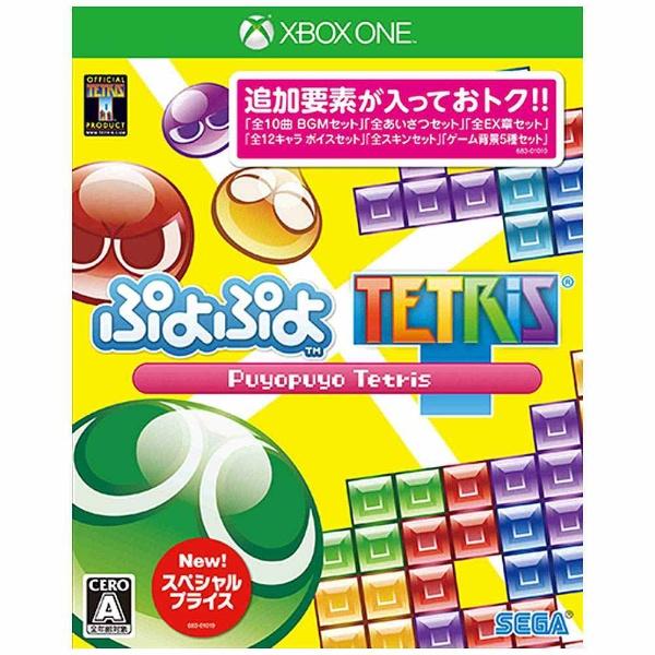 ぷよぷよテトリス [スペシャルプライス] [Xbox One]