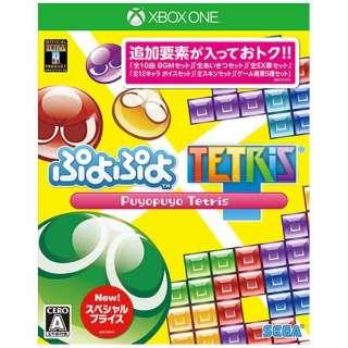 ぷよぷよテトリス スペシャルプライス【Xbox Oneゲームソフト】
