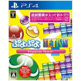 ぷよぷよテトリス スペシャルプライス【PS4ゲームソフト】