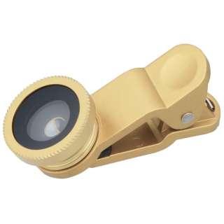 セルカレンズ スマホ用広角・魚眼・マクロレンズ三種セット (ゴールド) GH-SLENZB-GL