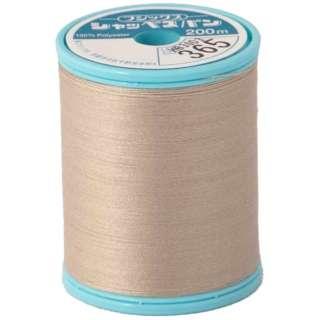シャッペスパンミシン糸 [60番 /200m] 60-200M-365