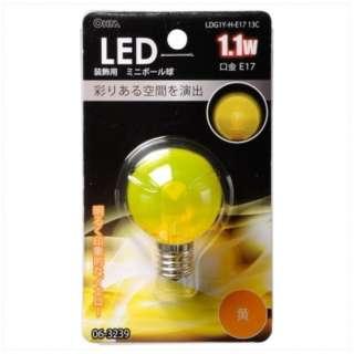 LED電球 装飾用 ミニボール[口金E17 /1.1W] LDG1Y-H-E17 13C イエロー