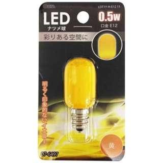LEDナツメ球 常夜灯[口金E12 /0.5W] LDT1Y-H-E12 11 イエロー