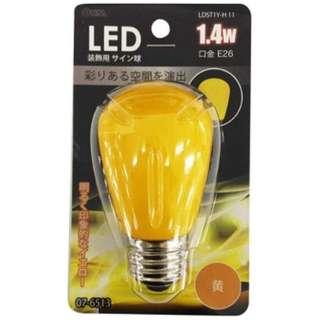 LED電球 装飾用 サイン球[口金E26 /1.4W] LDST1Y-H 11 イエロー