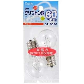 LB-PS3760K-C2P 電球 ミニクリプトン球 クリア [E17 /電球色 /2個 /一般電球形]