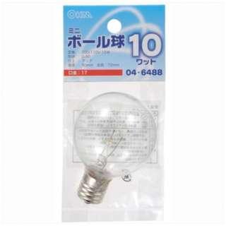 LB-G5710-C 電球 ミニボール球 クリア [E17 /電球色 /1個 /ボール電球形]