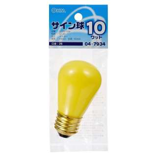 LB-ST4610-Y 電球 サイン球 イエロー [E26 /黄色 /1個]