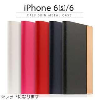 iPhone 6s/6用 手帳型 Calf Skin Metal Case レッド SLG Design SD6672iP6S