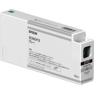 SC9GY15 純正プリンターインク SureColor(EPSON) グレー
