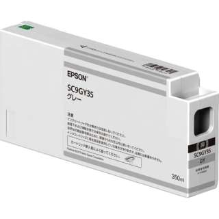 SC9GY35 純正プリンターインク SureColor(EPSON) グレー