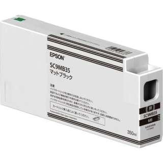 SC9MB35 純正プリンターインク SureColor(EPSON) マットブラック
