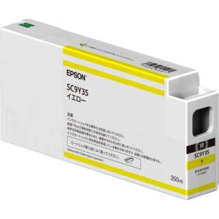 SC9Y35 純正プリンターインク SureColor(EPSON) イエロー