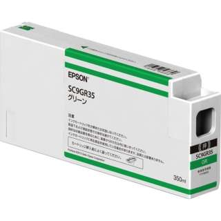 SC9GR35 純正プリンターインク SureColor(EPSON) グリーン