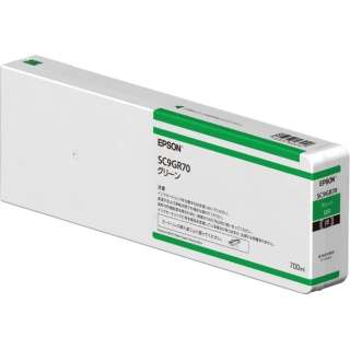 SC9GR70 純正プリンターインク SureColor(EPSON) グリーン