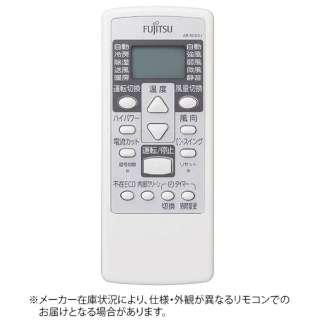 純正エアコン用リモコン AR-RCG1J 【部品番号:9321894008】