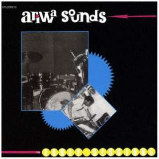 (V.A.)/ARIWA SOUNDS:THE EARLY SESSIONS 1979-1981 完全限定生産盤 【CD】