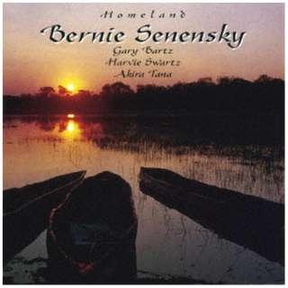 バーニー・セネンスキー(p)/ホームランド 完全限定生産盤 【CD】