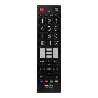 テレビ用リモコン IRC-203T(BK) ブラック