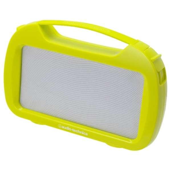 AT-SPP400W アクティブスピーカー ライトグリーン [防水]