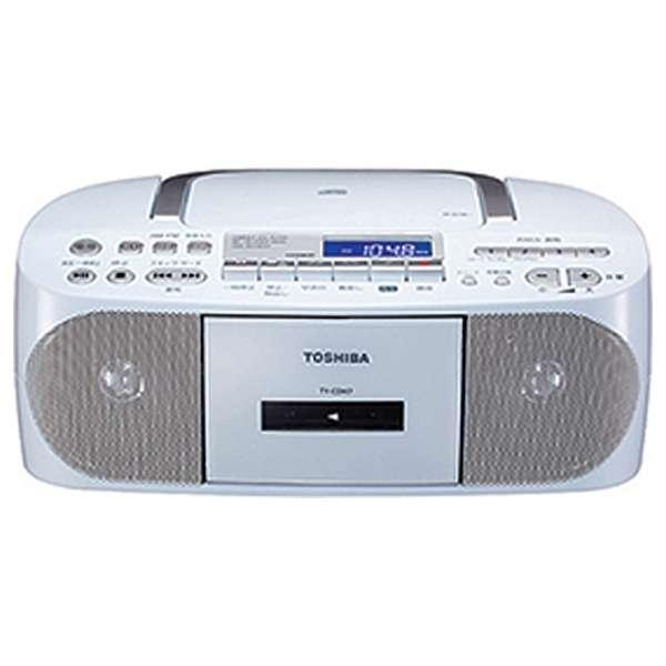 TY-CDH7 ラジカセ ホワイト [ワイドFM対応 /CDラジカセ]