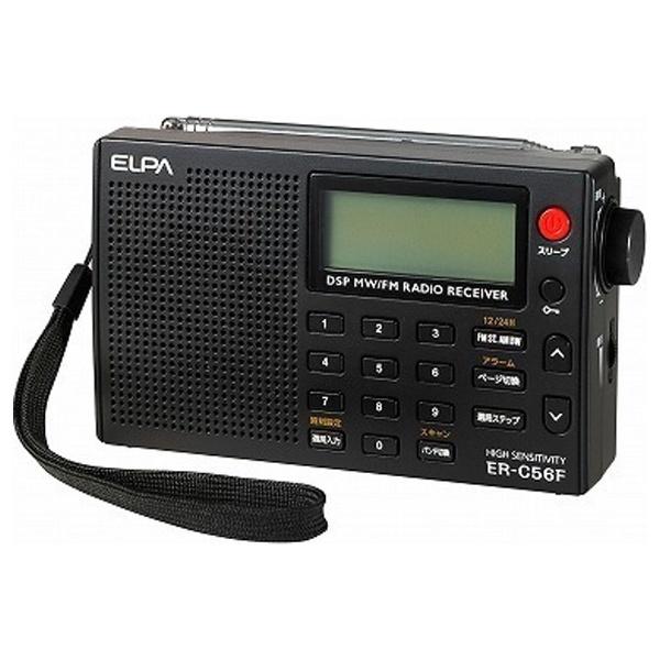 ELPA AM/FM 高感度ラジオ ER-C56F ラジオ