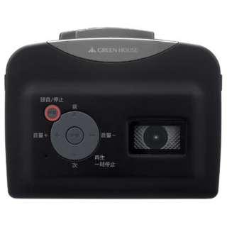 ポータブルカセットレコーダー GH-CTPA-BK
